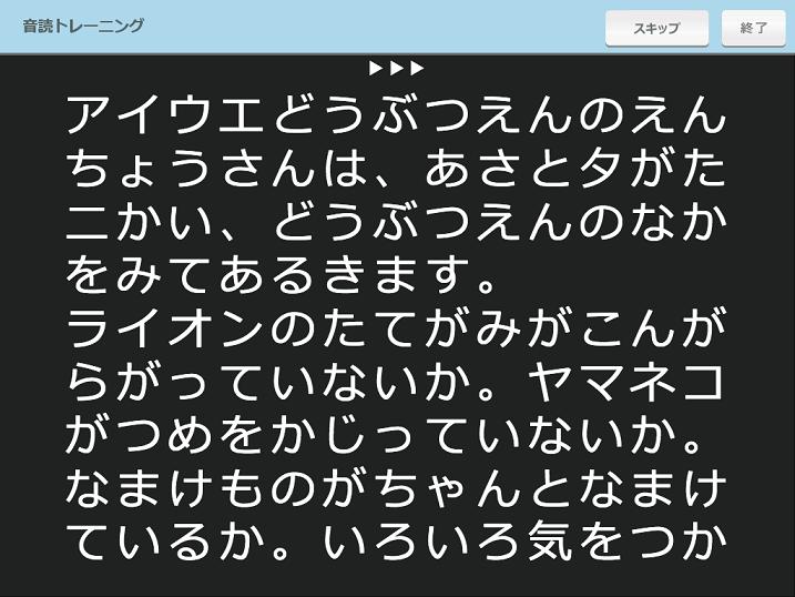 http://campaign-image.com/zohocampaigns/122620000010643004_zc_v72_ondoku_(1).png