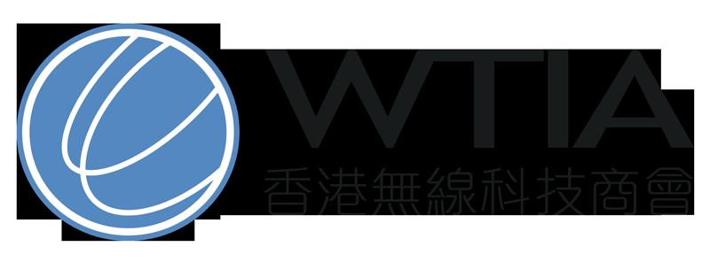 HKWTIA Logo