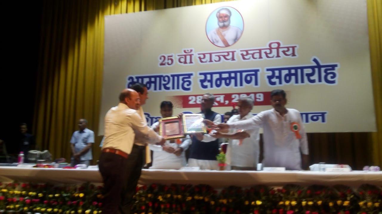 https://campaign-image.com/zohocampaigns/194670000008178026_zc_v38_bhamashah_award.jpg