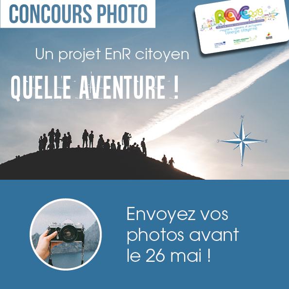 Participez au concours photo de l'énergie citoyenne !