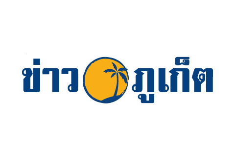 https://www.events4trade.com/client-html/thailand-yacht-show/img/partners/media-khao-phuket.jpg