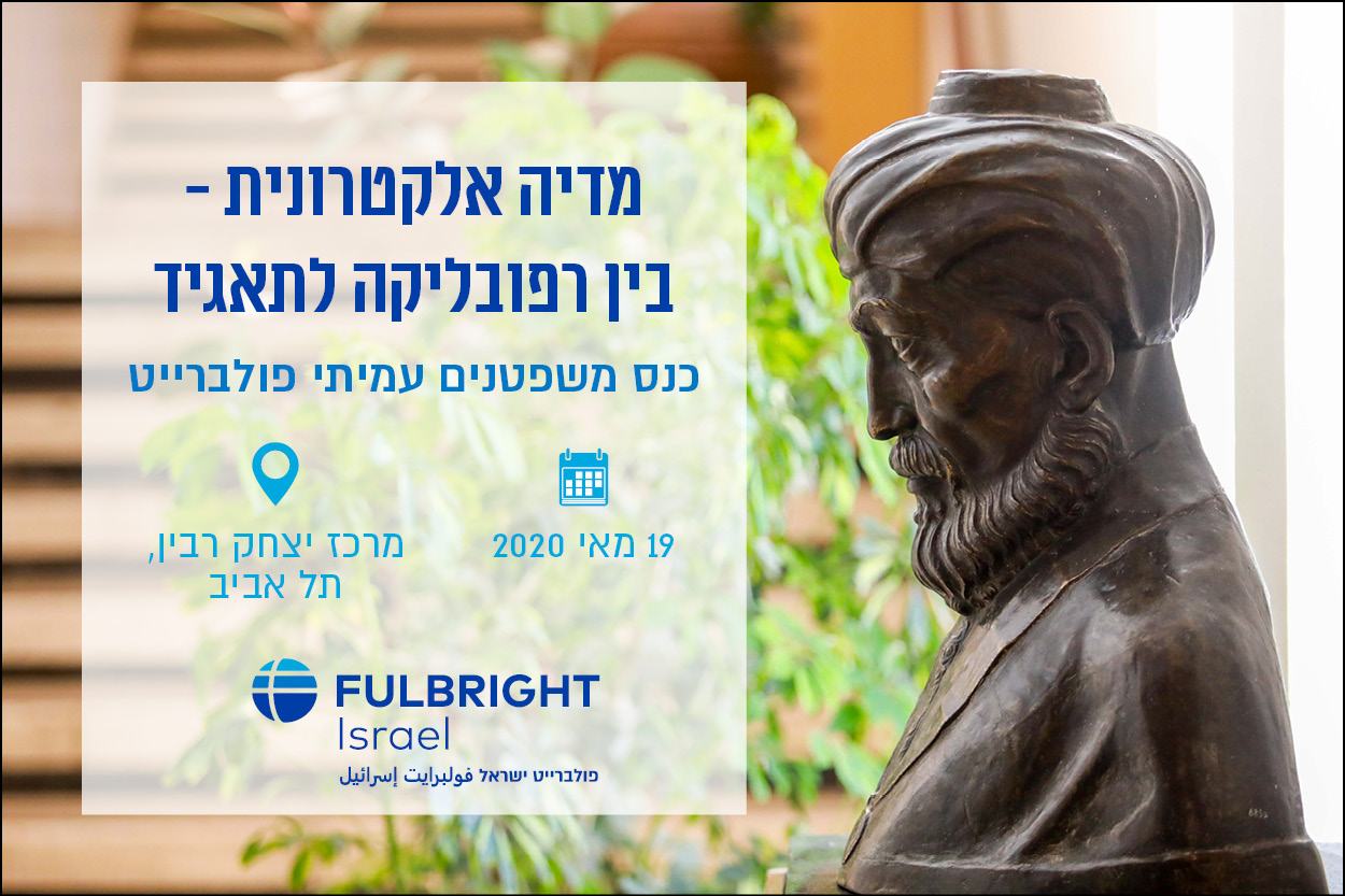 https://campaign-image.com/zohocampaigns/383118000002950421_law_fulbright_2.jpg