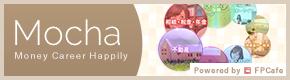 Mocha|Money Career Happily