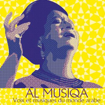 Affiche Al Musiqa