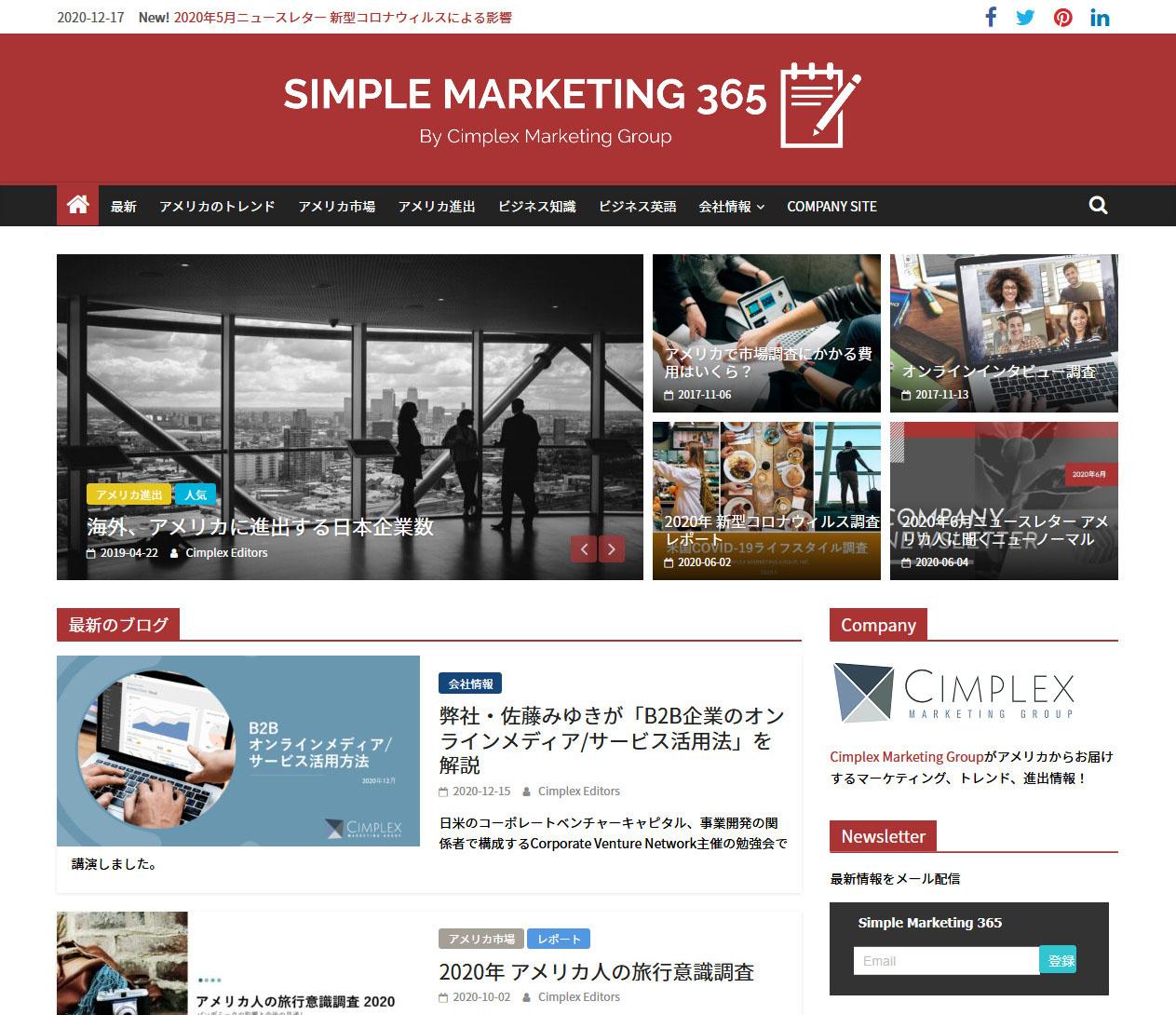 Simple Marketing 365