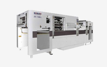 Pre-owned Machines For Sale