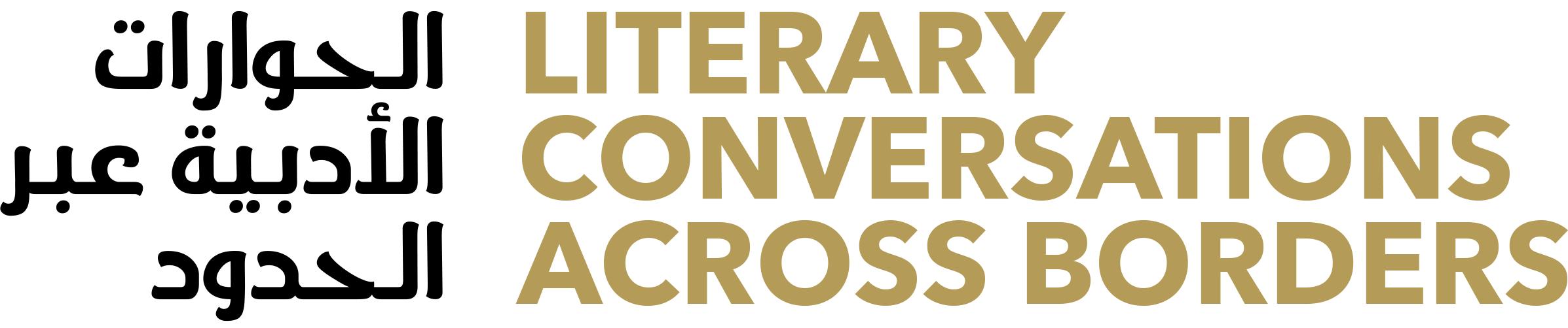 Literary Conversations Across Borders