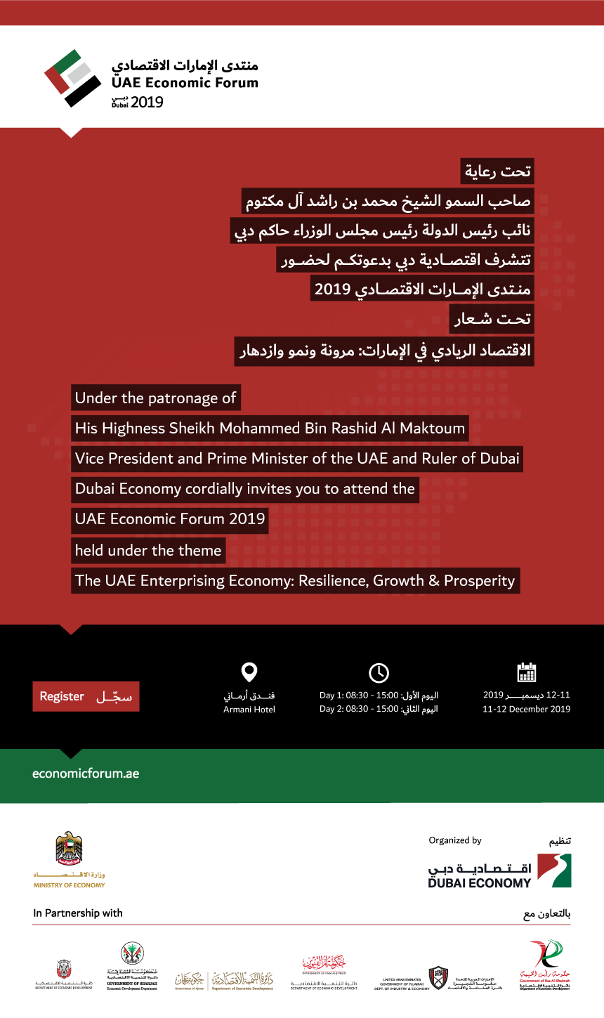 https://campaign-image.com/zohocampaigns/608925000000164190_zc_v25_final_uae_economic_forum_2019_invite.png