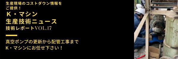 https://campaign-image.com/zohocampaigns/674616000001972004_zc_v15_1606913956176_k・マシン様_(6).png