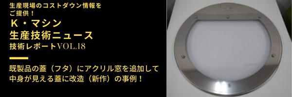 https://campaign-image.com/zohocampaigns/674616000002148004_zc_v15_1606913956176_k・マシン様_(6).png