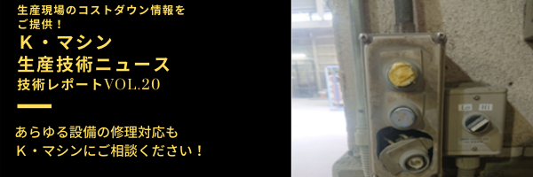 https://campaign-image.com/zohocampaigns/674616000002243004_zc_v15_1606913956176_k・マシン様_(6).png