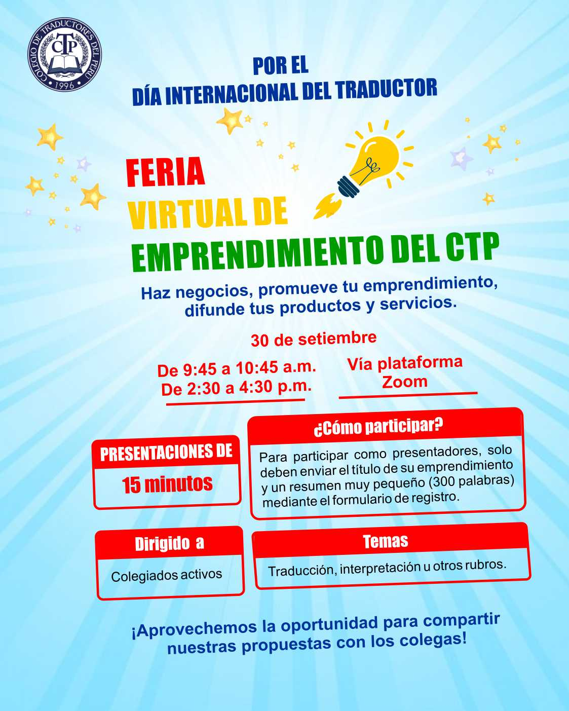 https://campaign-image.com/zohocampaigns/688848000000588006_1_1600976357533_feria-de-emprendimiento-ctp.jpg