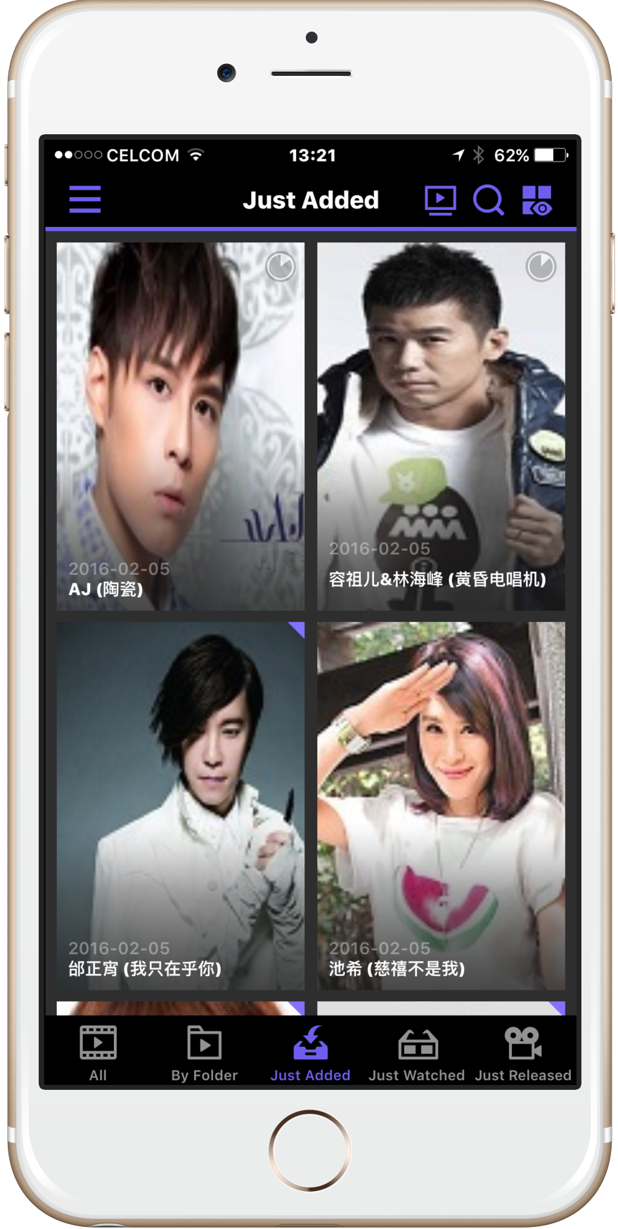 Search by Just added 最新添加搜索