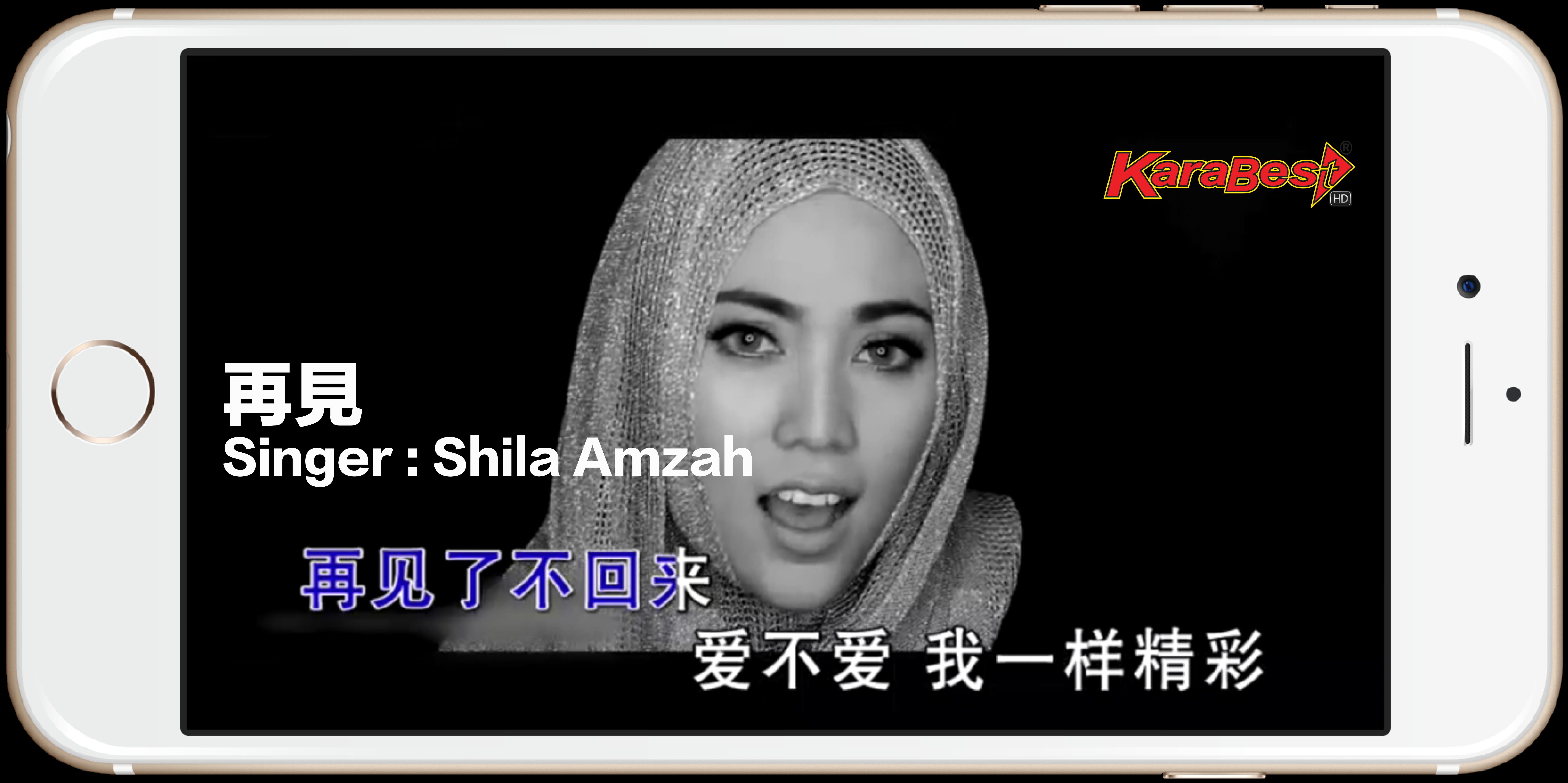 I'm Singer Shila Amzah-再見 Mandarin