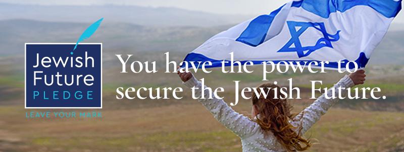 Jewish Future Pldege
